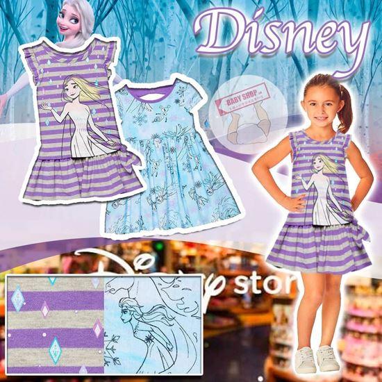 圖片 **貨品已截單**A P4U 9中: Disney 女童連衣裙2件套