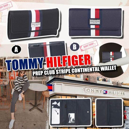 圖片 **貨品已截單**A P4U 空運: Tommy Hilfiger 長褲條紋銀包