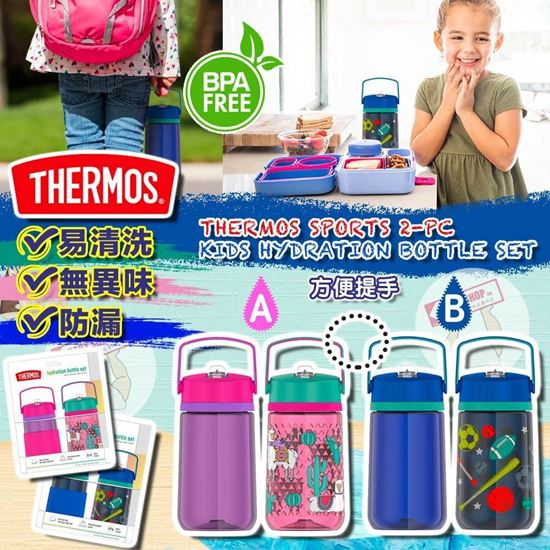 圖片 A P4U 9中: Thermos 兒童水杯兩件裝