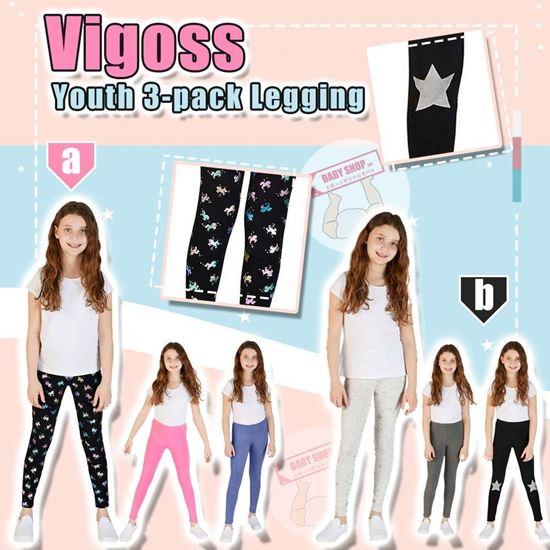 圖片 **貨品已截單**A P4U 9中: Vigoss 中童3條裝Legging