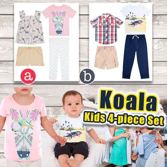 圖片 **貨品已截單**A P4U 9中: Koala 小童4件套裝