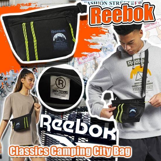 圖片 **貨品已截單**A P4U 9中: Reebok 運動腰包