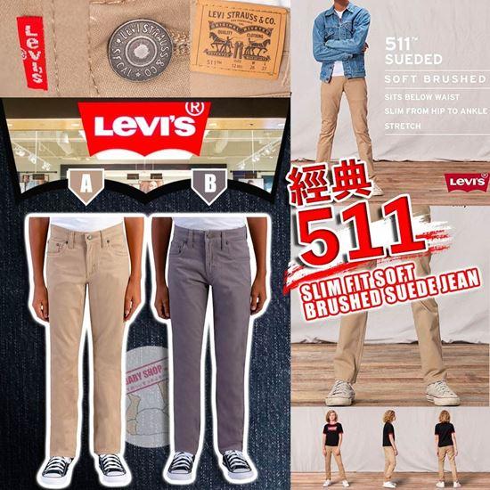 圖片 *貨品已截單*A P4U 9中: Levis 511 中童修身絨面牛仔褲