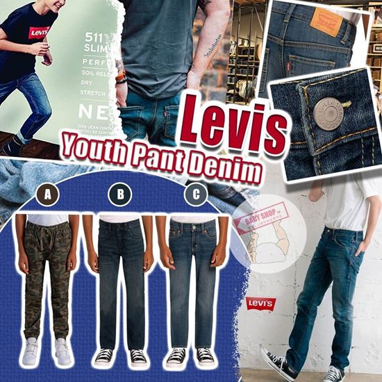圖片 **貨品已截單**A P4U 9底: Levis 中童修身褲