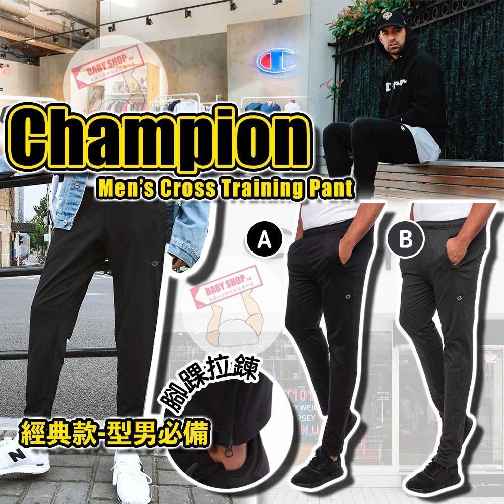 圖片 **貨品已截單**A P4U 9中: Champion 男裝小logo運動長褲