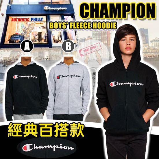 圖片 **貨品已截單**A P4U 9底: Champion 男童橫字Logo全拉鏈外套