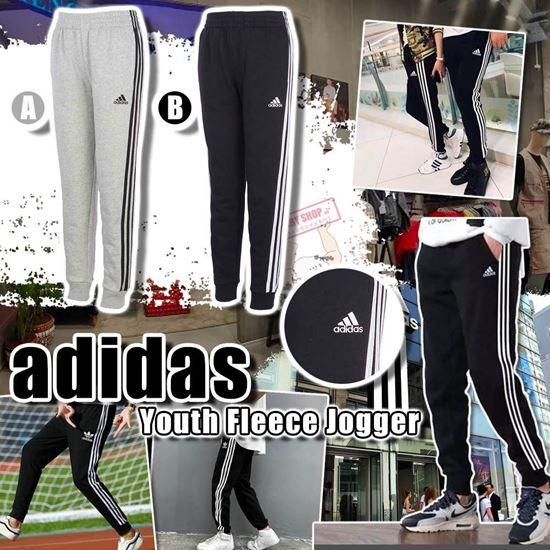 圖片 **貨品已截單**A P4U 9底: Adidas 中童經典Jogger 運動褲