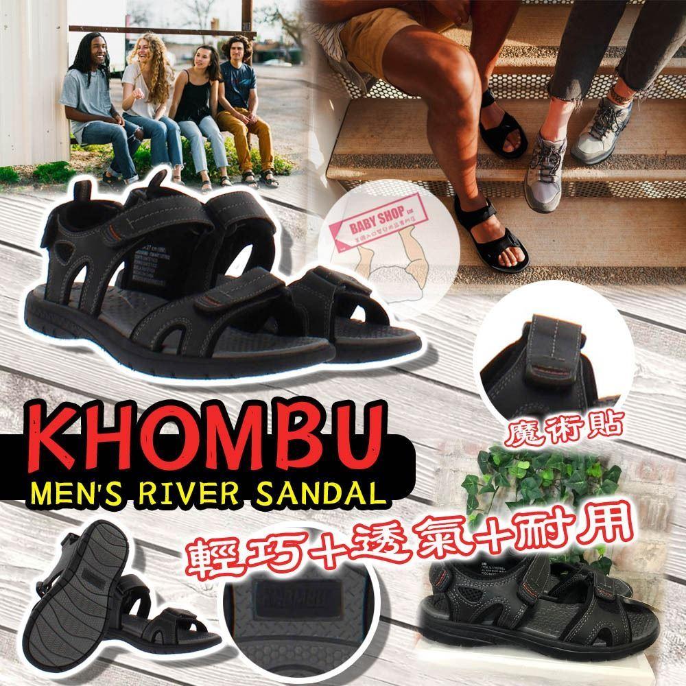 圖片 **貨品已截單**A P4U 9底: Khombu 男裝涼鞋