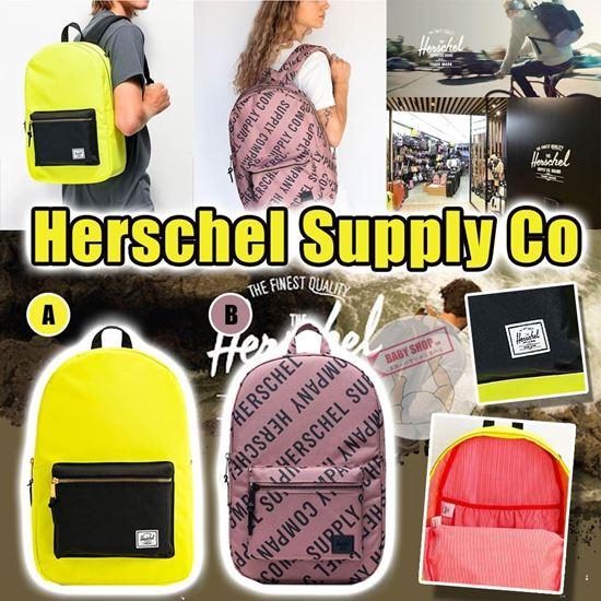 圖片 **貨品已截單**A P4U 9底: Herschel Supply Co. 雙肩包