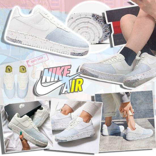 圖片 **貨品已截單**A P4U 9底: Nike  Air Force 1 Crater 女裝運動鞋