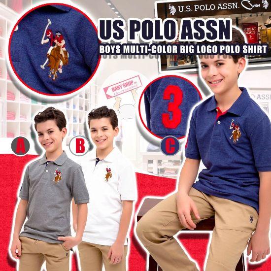 圖片 **貨品已截單**A P4U 9底:  U.S. POLO ASSN 中童大Logo Polo上衣