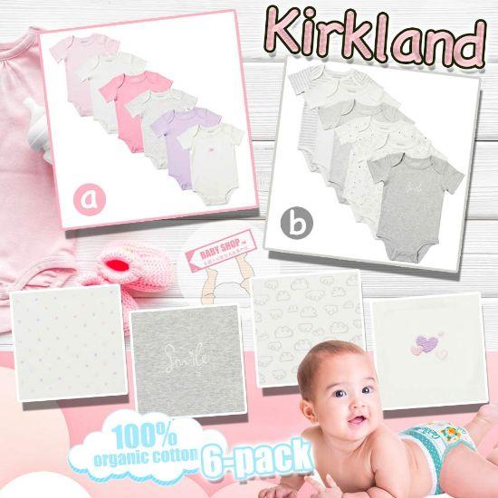 圖片 *貨品已截單* A P4U 9底: Kirkland 童裝包臀衫6件套