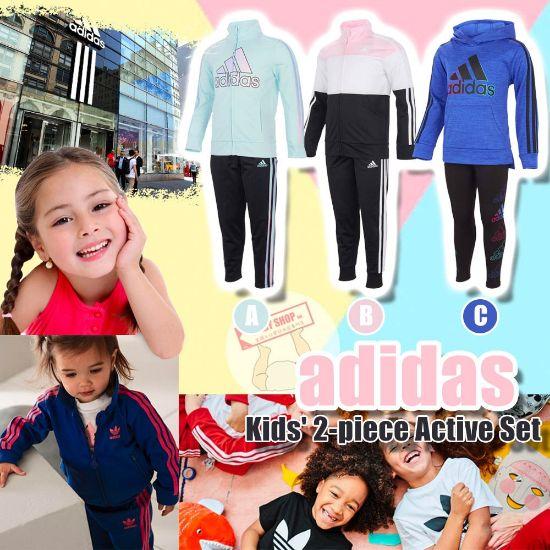 圖片 **貨品已截單**A P4U 9底: Adidas  小童外套連褲套裝