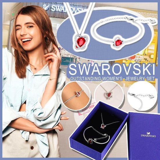 圖片 **貨品已截單**A P4U 8底: SWAROVSKI 深紅色寶石心形套装
