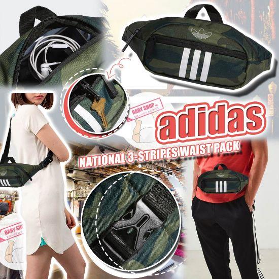 圖片 *貨品已截單*A P4U 9底:  Adidas Belt Bag 腰包(墨綠色)
