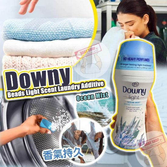 圖片 A P4U 9中: Downy 清香除臭劑 5.7oz
