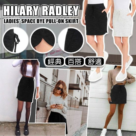 圖片 *貨品已截單* A P4U 9底: Hilary 修身短裙