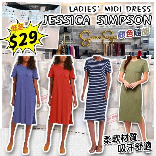 圖片 *貨品已截單* A P4U 9底: Jessica 休閒Tee長裙福袋(顏色隨機)