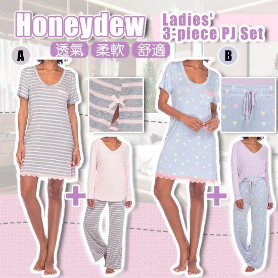 圖片 *貨品已截單* A P4U 9底: Honeydew 女裝睡衣套裝