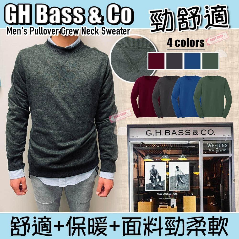 圖片 GH Bass & Co 男裝長袖毛衣