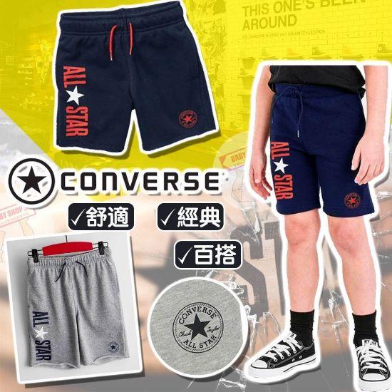圖片 A P4U 9中: CONVERSE 小童修身短褲 Size 7
