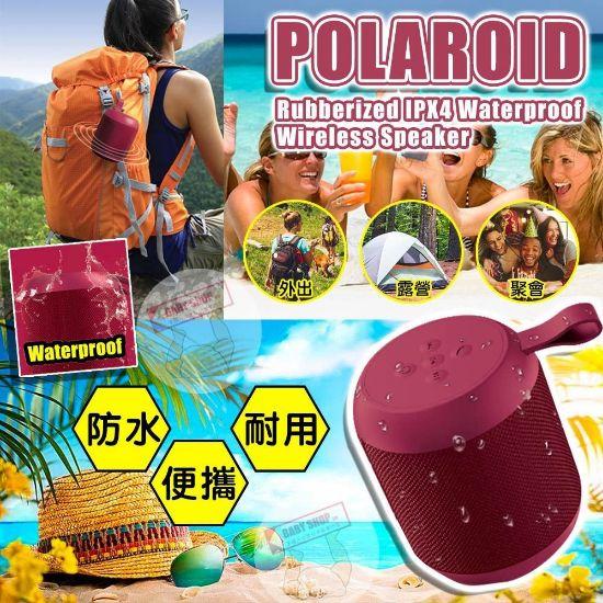 圖片 A P4U 9中: POLAROID IPX4 橡膠防水無線Mini音響
