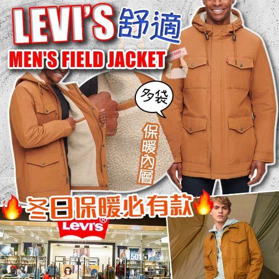 圖片 Levis 男裝內毛中長外套 (啡色) M