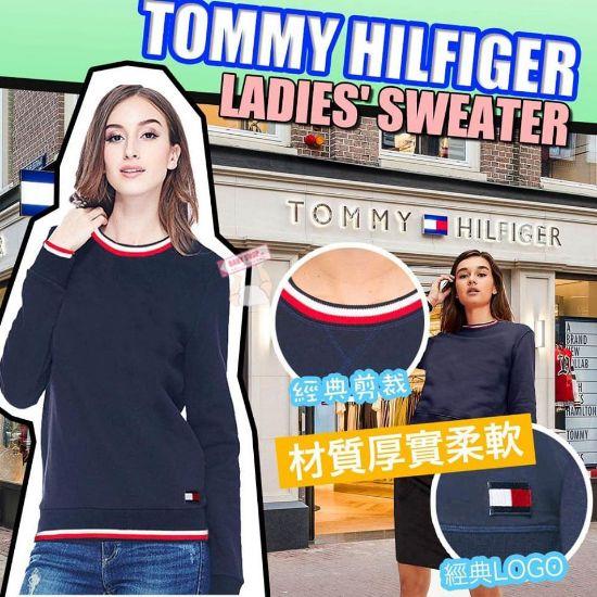 圖片 Tommy Hilfiger 無帽圓領衛衣 (深藍色)
