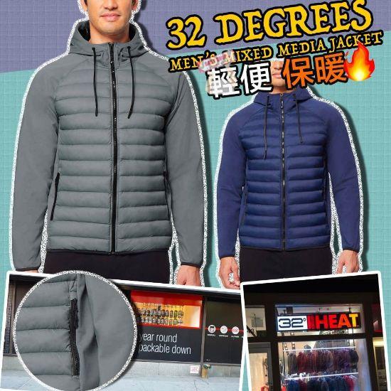 圖片 32 Degrees 男裝輕便外套 (顏色隨機) XL