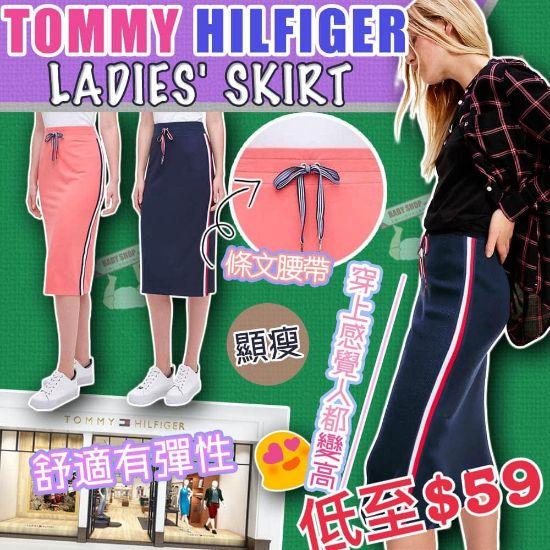 圖片 Tommy Hilfiger 半身長裙