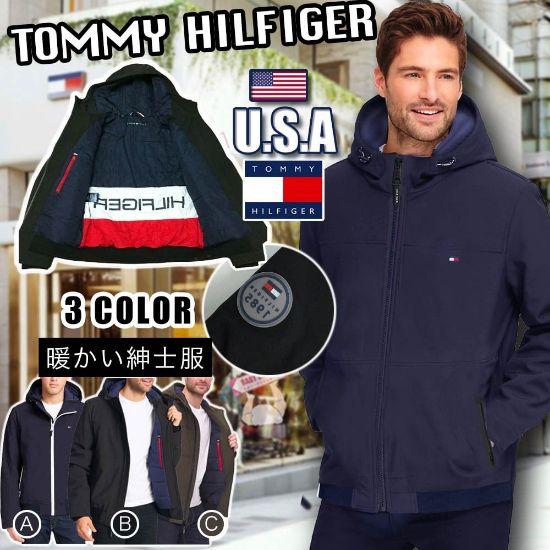 圖片 Tommy Hilfiger 男裝夾棉厚外套