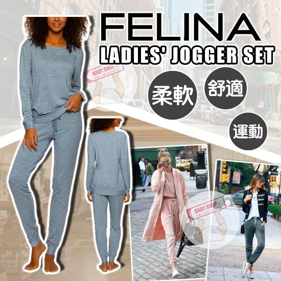 圖片 *貨品已截單* A P4U 9底: Felina 2件套灰藍圓領套裝