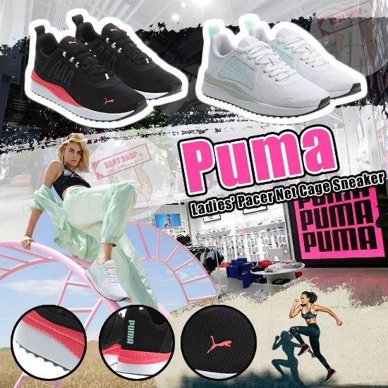 圖片 *貨品已截單* A P4U 10中: Puma 女裝運動波鞋