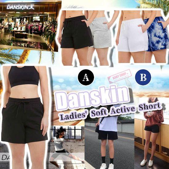 圖片 **貨品已截單**A P4U 10中: Danskin  兩條裝運動短褲