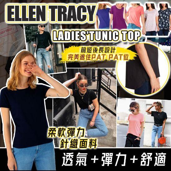 圖片 **貨品已截單**A P4U 10中: Ellen Tracy 女裝短袖上衣