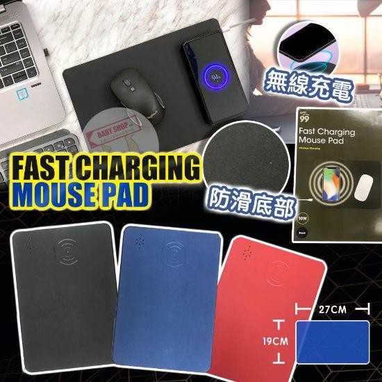 圖片 A P4U 10中: 無線快充Mouse Pad (顏色隨機)