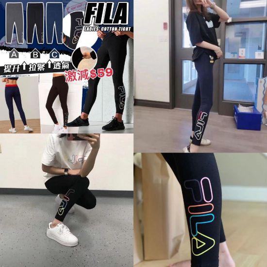 圖片 **貨品已截單**A P4U 10中 :  FILA Legging 運動彩印字貼身褲