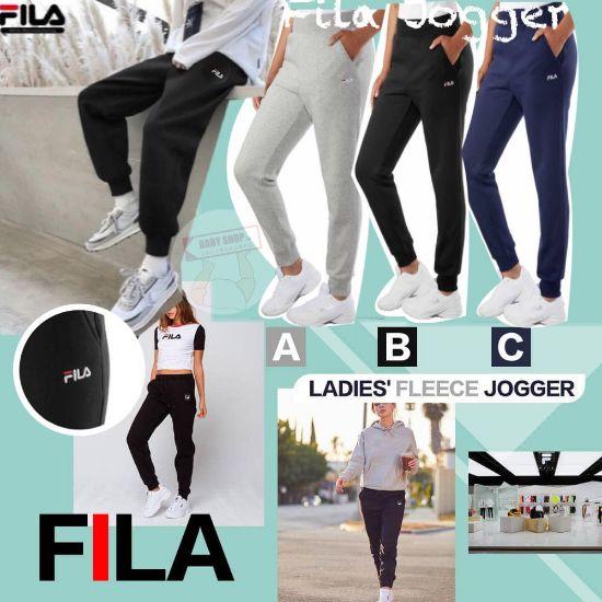 圖片 **貨品已截單**A P4U 10中: Fila Jogger 抓絨運動褲