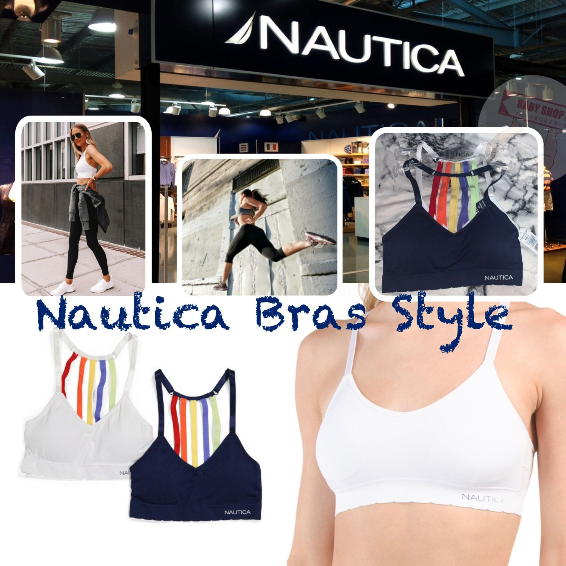 圖片 *貨品已截單* A P4U 10中: NAUTICA 無痕內衣2件裝