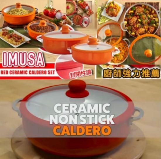 圖片 *貨品已截單* A P4U 10中: IMUSA 2件裝陶瓷不沾鍋(橙色款)
