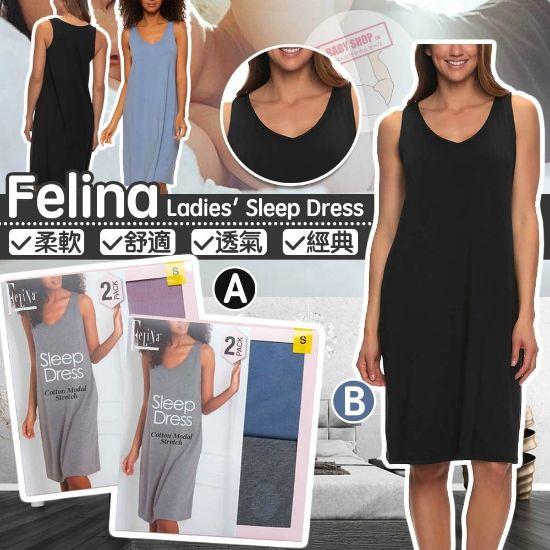 圖片 **貨品已截單**A P4U 10中: Felina 女裝一套兩條睡裙