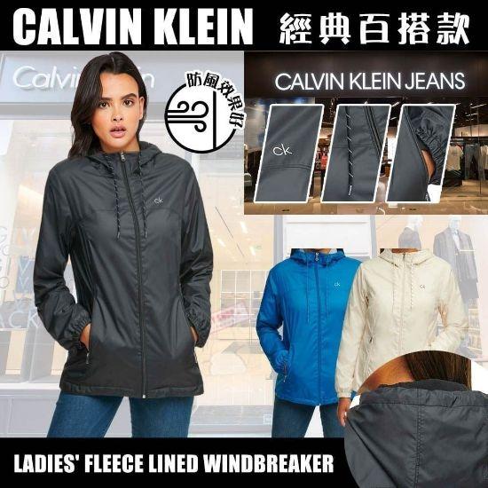 圖片 *貨品已截單* A P4U 10中: CalvinKlein 女裝風褸(藍色)