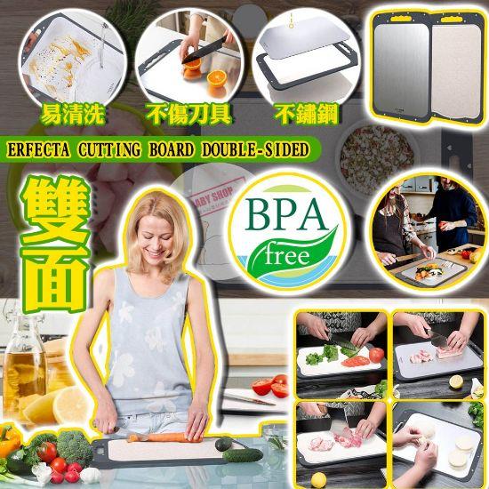 圖片 *貨品已截單* A P4U 10中: ERFECTA 不銹鋼/小麥秸稈雙面砧板