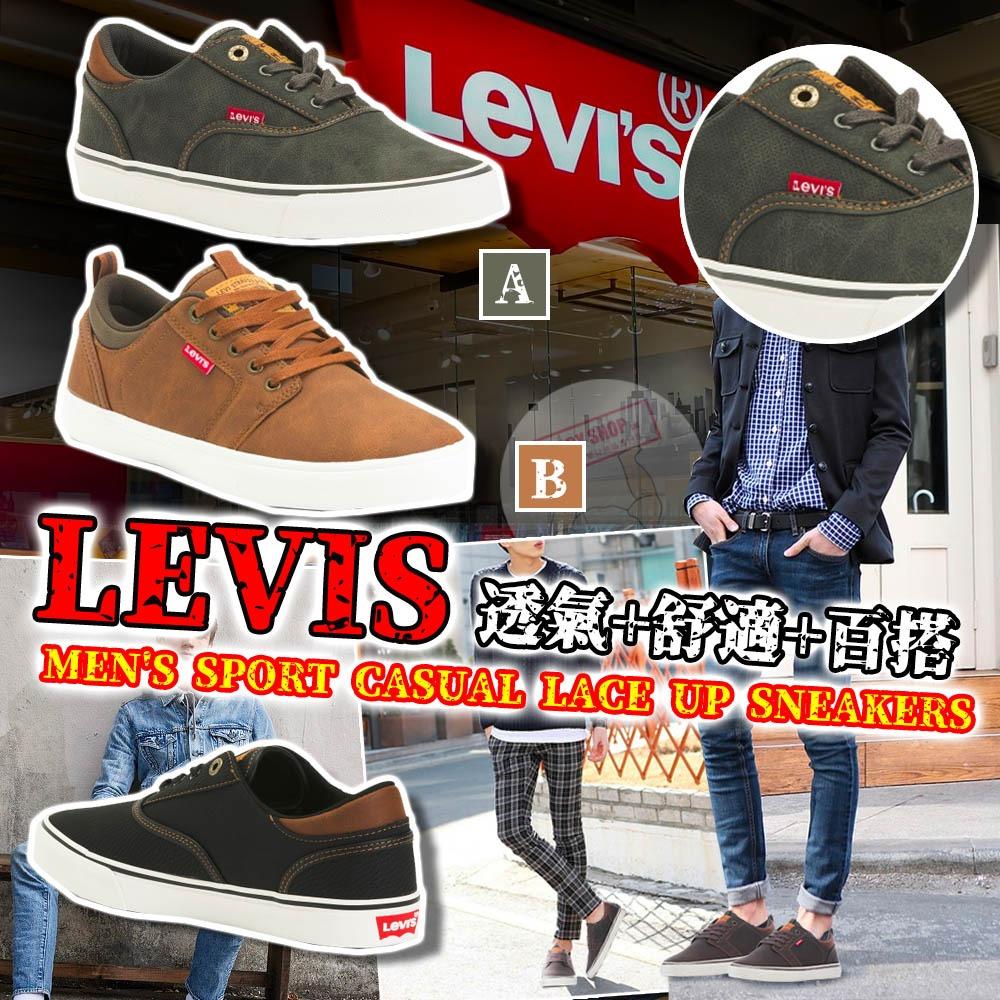 圖片 **貨品已截單**A P4U 10中: Levis Casual 男裝休閒鞋