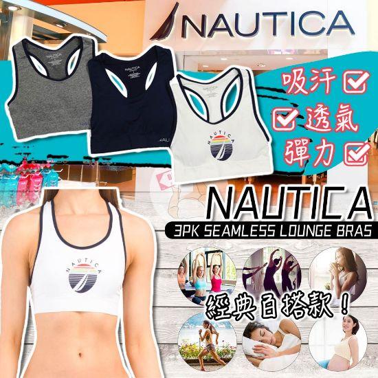 圖片 **貨品已截單**A P4U 10中: Nautica 女裝運動內衣(一套3件)