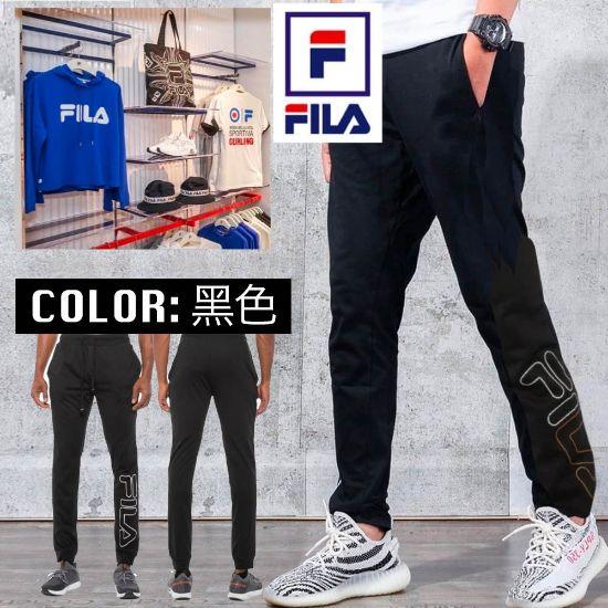 圖片 **貨品已截單**A P4U 10中: Fila 男裝Logo修身Jogger (黑色) S碼