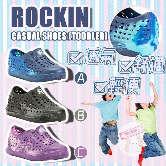 圖片 **貨品已截單**A P4U 10中: Rockin 小童輕量裝涼鞋
