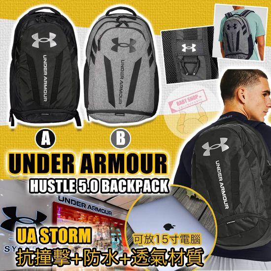 圖片 **貨品已截單**A P4U 10中: Under Armour 背囊