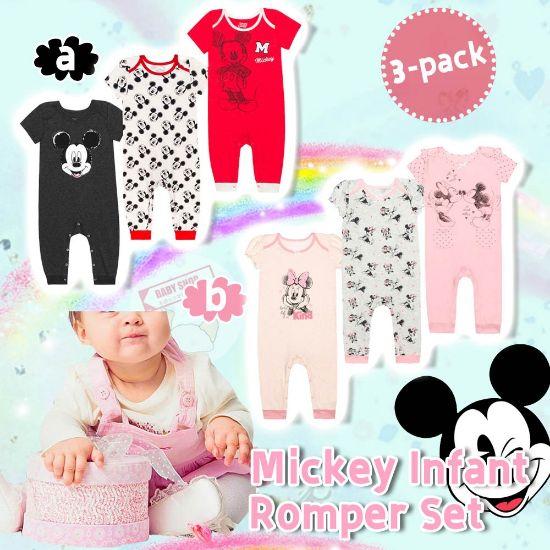 圖片 **貨品已截單**A P4U 10中: Disney 小童包臀三件裝