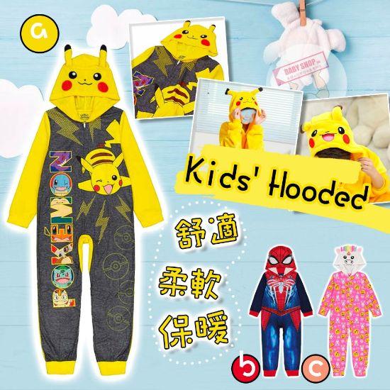 圖片 **貨品已截單**A P4U 10中: Kids Hooded 小童卡通連體睡衣